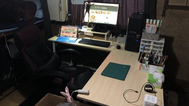 山善 YAMAZEN L字デスク レビュー